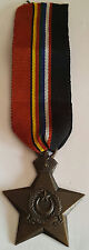 INDIA - BAHAWALPUR / 1939-1945 WWII Victory Star Medal Badge Order !!