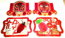 Chinese New Year Lucky Wall Hanging Papers (set of 4) - Variety Style/Designs