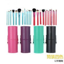 Pro 12PCS Makeup Brush Set Cosmetic Brushes Kit Make up +Cup Leather Holder Case