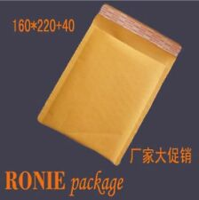 16*22cm wholesale Kraft Bubble Mailers Padded Mailing Envelope Shipping Bag