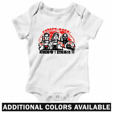 Unite One Piece - Chinese Propaganda Worker Baby Infant Creeper Romper NB-24M