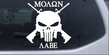 Molon Labe Punisher Skull AR 15 Guns Car or Truck Window Laptop Decal Sticker