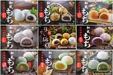 Royal Family Daifuk Japanese Desert Mochi Rice Cake - USA SELLER
