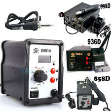 RETRO SMD HOT AIR REWORK SOLDERING STATION TOOL 936 / 858D / 998D UK Plug