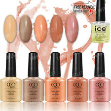 CCO NEW 2017 NUDE RANGE COLOURS UV LED NAIL GEL POLISH PROFESSIONAL SOAK OFF
