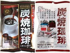 Japanese KASUGAI Sumiyaki Coffee Candy from JAPAN (US Seller)