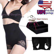 Butt Lift Booster Booty Lifter Bonded High Waist Tummy Control Shaper Enhancer #