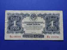 OLD SOVIET RUSSIAN 1 RUBLE ROUBLE 1934 BANKNOTE PAPER MONEY !!!