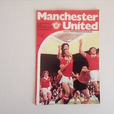 1978/79 Manchester United Football Programmes - Various Fixtures