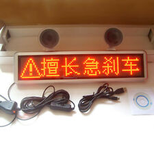 Professional Red LED Programmable Message Sign Moving Scrolling Display Board