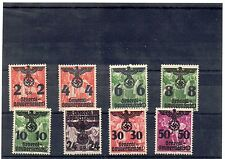 Generalgouvernement Germany invaded Poland 8 x WW II Stamps