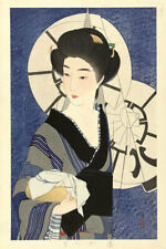 After a Visit to the Bathhouse by Kotondo Torii 1933 b