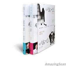 Foundation of Love Korean Text Book Fiction Novel Love Story Alain de BottonBO16