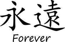 Japanese Art Work Forever Decor Cute vinyl wall decal quote sticker Inspiration