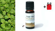 patchouli essential oil 10ml great for acne, eczema & Skin problems + Free Gift