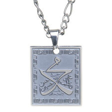 Allah Mohammed Ali Ftimah Hassan Hossain Necklace Islamic Muslim Art Shia Charm