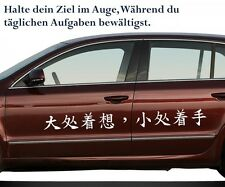 Bumper Stickers China Stickers Target Spell Car Decal Hieroglyph 2e032