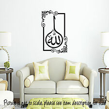 Allah l'art musulman islamique wall stickers, calligraphie islamique arabe stickers D15