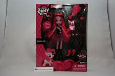 "MY LITTLE PONY PINKIE PIE EQUESTRIA GIRLS 9"" DOLL DELUXE BOUTIQUE EXCLUSIVE NEW"