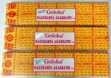 15g Boxes GOLOKA NAG CHAMPA Incense Sticks CHOOSE YR QUANTITY *SHIPS FREE WORLD