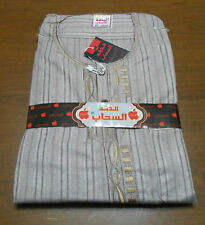 Men,Kaftan,Jilbab,Thobe,Dishdasha,100%Egyptia Cotton,Islamic,Abaya,galabeya+gift
