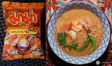 55g.2-30 Pack.MAMA Tom Yum Goong Spicy (creamy) Thai Instant Noodles.Thai Food.