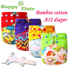Happy Flute 1pcs washable Reusable Cloth Diaper AIO bamboo cotton quick-drying
