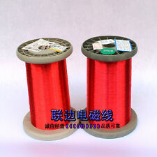 polyurethane Enameled Copper Wire 44 AWG Magnet Wire 2UEW/155 0.05mm Red A3S LW