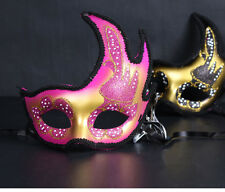 Sexy Princess Fire Mask Masquerade Ball Prom Halloween Costume Fancy Dress