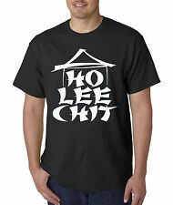 New Way 020 - Unisex T-Shirt Ho Lee Chit Holy Adult Humor