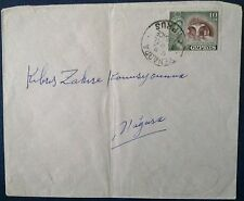 "CYPRUS 1959 QEII COVER with ""YENAGRA G.R. RURAL SERVICE"" RARE POSTMARK CANCEL"