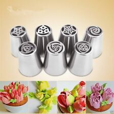 7pcs Russian Big Flower Stainless Steel Icing Piping Nozzles Cake Baking Tool UK