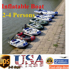 6.6/7.5/8ft Inflatable Boat cushion Fishing Tender Boat+Oars & Pump 2-4 Persons