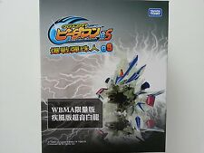 Takara Tomy Cross Fight B-Daman Limited Ed CB-51 Sonic Dravise Special Color Ver