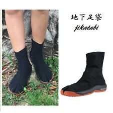 MARUGO AIR-JOG/ Unisex Japanese Jika-tabi boots Ninja shoes /Black