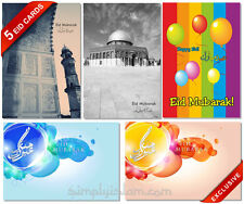 Eid Mubarak Islamic greetings Cards Premium Quality - 5 designs to choose from!