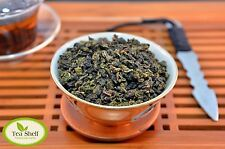 Vanilla Milk Oolong Premium Chinese Loose Leaf Tea UK Seller Fast Delivery