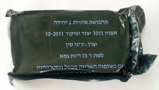 Vacuum Sealed First Aid Medical Sterile IDF Personal Military Field Bandages
