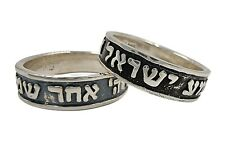 Sterling Silver Kabbalah Ring Band Shema Israel Torah Prayer Judaica Jewelry