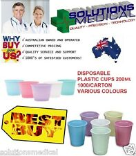 PLASTIC DRINKING CUPS 200ml DISPOSABLE CAFE BAR PARTIES 1000/BOX VARIOUS COLOURS