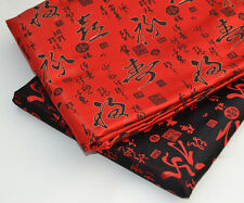 1/2 YARD SILK DAMASK BROCADE FABRIC: Traditional Motif Chinese Characters =