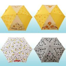 SANRIO GUDETAME POM POM PURI XO SNOOPY UV-COATING 3 FOLD WINDPROOF UMBRELLA