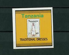 Tanzania stamps: 1992, Traditional costumes, Mini-sheet, MNH & OG