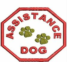 Assistance Service Dog Patch Octagon Shaped Dog Vest Patch Crest Black White
