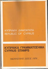 CYPRUS 1976 DEFINITIVE SET OF 12 VALUES OFFICIAL PRESENTATION PACK MNH