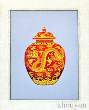 """20"""" BROCADED CHINESE TRADITIONAL SILK EMBROIDERY PAINTING: DRAGON JAR"""