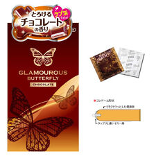 Japan JEX Condom Glamourous Butterfly Chocolate Flavor Pleasure Extra Lubricated