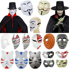Anime Movie Characters Face Mask Party Halloween Cosplay Masquerade Costume Prop