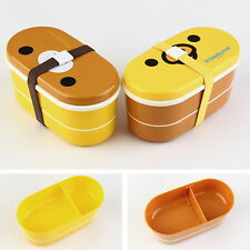 Lovely High Heat Resistance Double Layers Chopsticks Plastic Bento Lunch Box S3