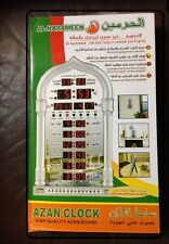 AUTOMATIC AZAN WALL CLOCK // ISLAMIC AZAN WALL CLOCK BY AL-HARAMEEN//  USA